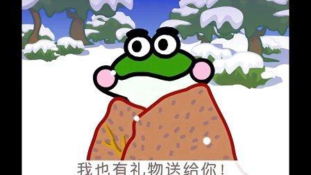 圣诞节传说 中文儿歌