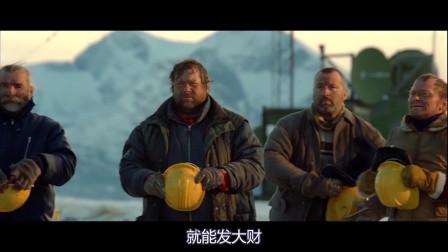 奇幻片《圣诞传说》第一季