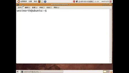 linux入门视频-FTP服务器的搭建