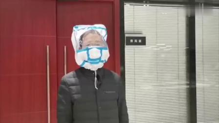 河南企业研发新型隔离帽,让抗击新冠肺炎最美勒痕消失