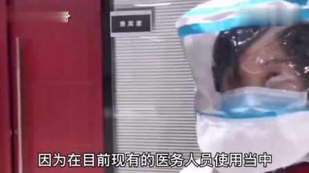 河南研发出新型隔离帽,可以让抗击疫情医护人员的最美勒痕消失!