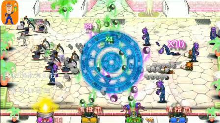 街机游戏抓鬼特工升级版决战万圣夜手游app新手下载玩法攻略