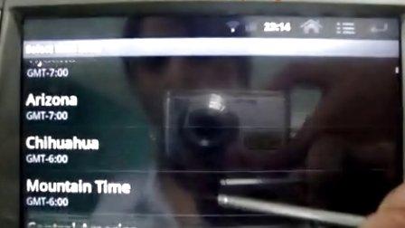 安跃安卓车载DVD导航仪时间设置