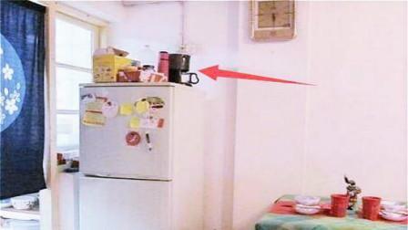 不管厨房多大,冰箱上不要放3样东西,好多家庭不懂,早懂早拿走