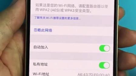 手机更改路由器密码