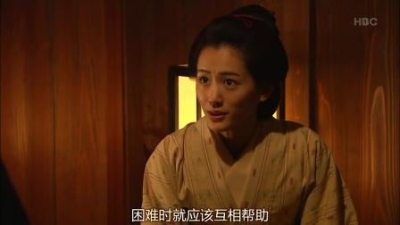 《仁医 第二季02》这演技绝了,桐谷健太和大泽隆夫这剧都敢接(2)
