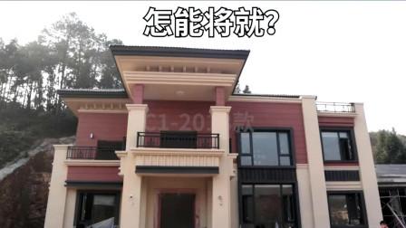 爷爷建的房子VS爸爸建的房子VS我建的房子,真的是跨年代既视感呀