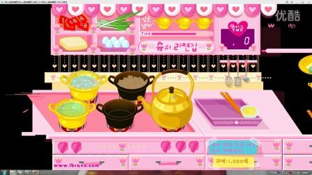 【阿sue】:阿sue煮鸡蛋面