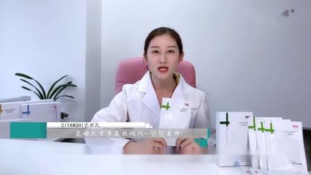 瓷妍氏安肤修护面膜
