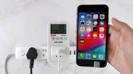 iPhone8的快充速度到底有多快?这结果我被震撼到了!
