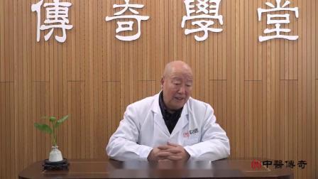 李茂发一病一方:上眼皮肌无力的治疗