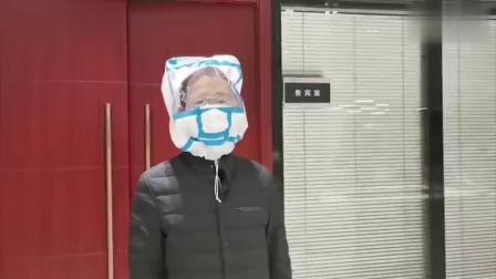 厉害了河南企业发明新型防护隔离帽: 让抗击新冠肺炎最美勒痕消失