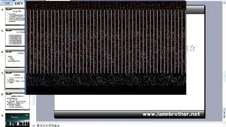 第2讲.Linux系统安装(下)