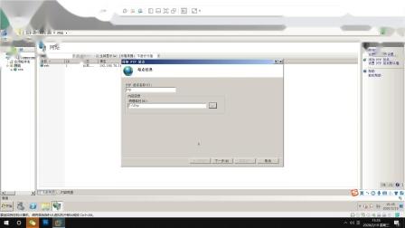 Kali Linux之MSF扫描破解并远程登录FTP服务器(一)【明晚更新!】
