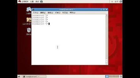 文件系统管理