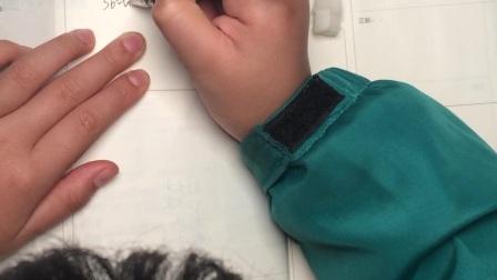 果果讲题_数学五年级下13