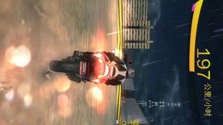 狂野飙车《摩托车》狂奔