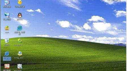 网上很多GHOST版XP系统都包含木马盗号程序俊大武教大家防范