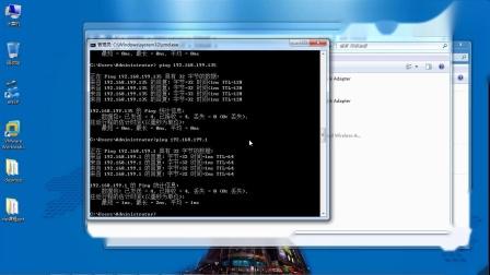 【达内科技】带你学习linux-ensp主机配置01