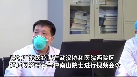 钟南山谈新冠肺炎疫情:预计2月中下旬达峰值,但不等于拐点已到