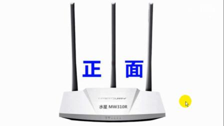 无线路由器怎么设置无线网络 如何设置无线路由器密码及wifi