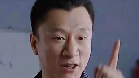 孙红雷 张嘉译