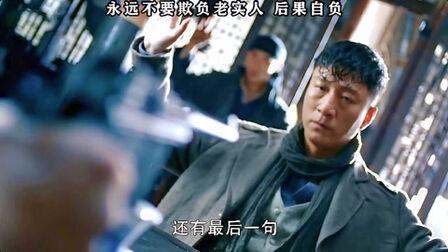 孙红雷:我想干大事,先拿你壮胆