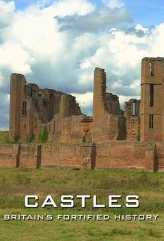 城堡 强化的英国历史