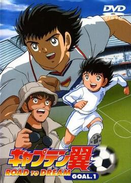 足球小将goal2001版