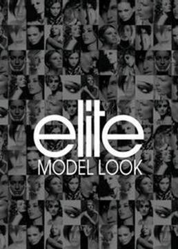 elite世界精英模特大赛剧照