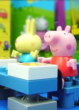 小猪佩奇玩具故事剧照
