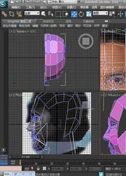 3dmax人体建模视频教程剧照