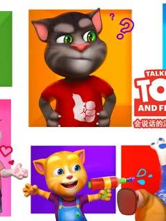 会说话的汤姆猫家族第五季剧照