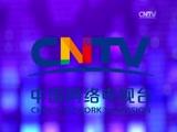 2016cctv网络春晚剧照