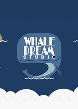 鲸梦实拍作品