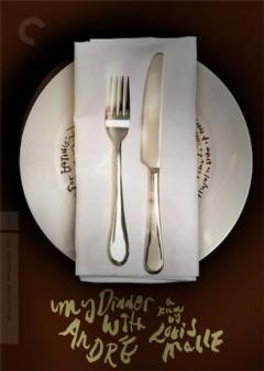 与安德烈晚餐剧照