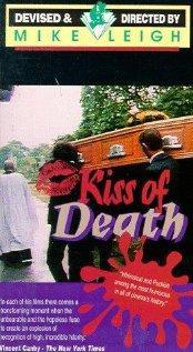 死亡之吻剧照