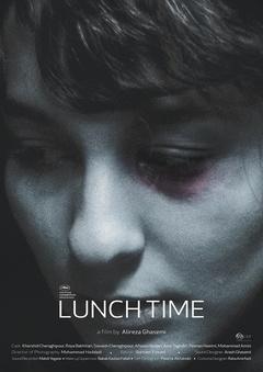 午餐时间剧照