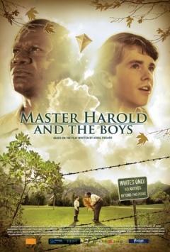 哈罗德主人与男孩