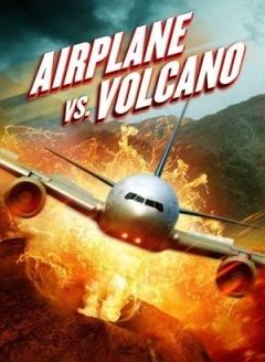 飞机和火山剧照