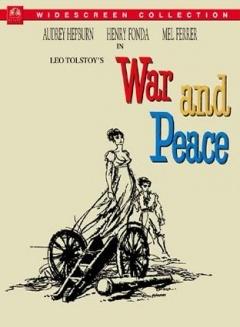 战争与和平剧照