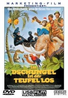 热带丛林历险记剧照