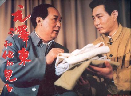 毛泽东和他的儿子剧照