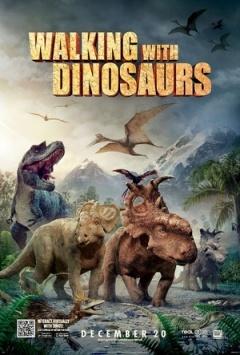 与恐龙同行剧照