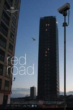 红色之路剧照
