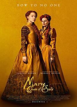 玛丽女王剧照