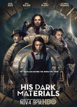 黑暗物质三部曲第一季