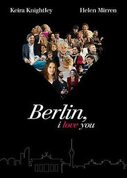 柏林,我爱你剧照