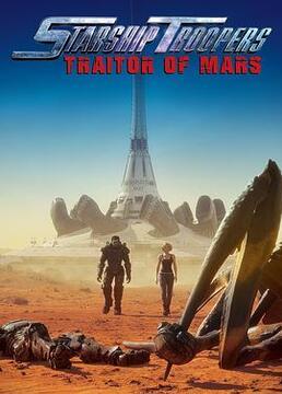 星河战队:火星叛国者剧照