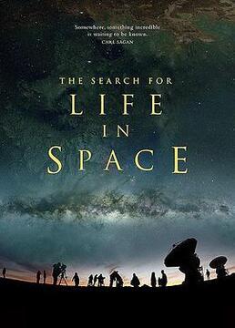 探寻外太空生命剧照